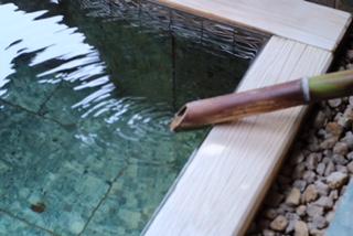 万葉お風呂3